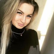 Талина, 24, г.Алматы́