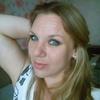 Надя, 37, г.Браслав