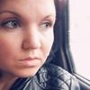 Ильмира, 36, г.Юрга