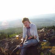 Sidny_thomas, 29, г.Бакал