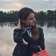 Марина 37 Кисловодск
