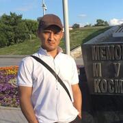 Sagyn 39 Москва
