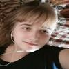 Юлия Дивина, 19, г.Барнаул