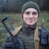 Саша, 22, г.Шепетовка