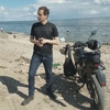 Олег, 45, г.Таганрог