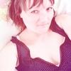 Елена, 32, г.Самарское