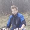 Андрей, 16, г.Сысерть