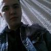 Альберт, 25, г.Лянтор