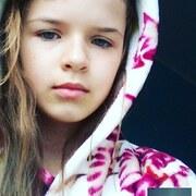 Кира, 16, г.Сергиев Посад