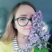 Алина, 16, г.Коломна