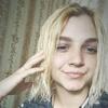 София, 18, г.Харьков