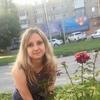 диана, 31, г.Ухта