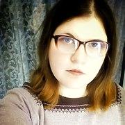 Марина, 23, г.Узловая