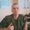 Dimatools, 26, г.Ростов-на-Дону