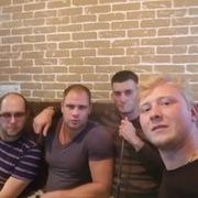 Михаил, 25, г.Полярные Зори