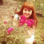 Лилия, 29, г.Десногорск