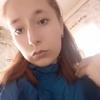 Ольга, 25, г.Кропивницкий