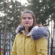 Диана, 24, г.Всеволожск