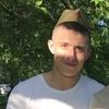 Alex, 27, Dzerzhinsky