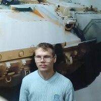 Максим, 22 года, Дева, Нижний Тагил