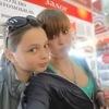 Валерия Андреевна, 28, г.Котово
