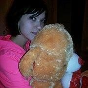 Ирина 28 лет (Козерог) на сайте знакомств Вязьмы