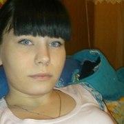 Ирина, 27, г.Оленегорск
