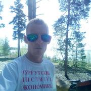 иван 32 Сургут