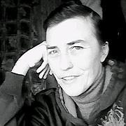 Diana 45 Санкт-Петербург