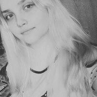 Кристина Штейн, 22 года, Лев, Шахты