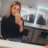 Lena, 24, г.Condamine