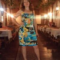 Елена, 44 года, Водолей, Сальск