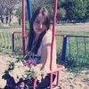 Julia, 20, Нікополь