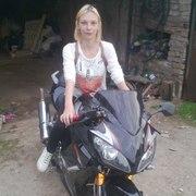 Анна, 32, г.Горнозаводск