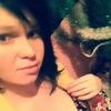 Наталья, 24, г.Коблево