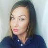 Аня, 30, Лисичанськ
