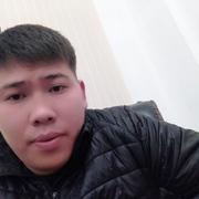 Amantur 26 Бишкек