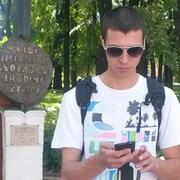 Начать знакомство с пользователем Алексей 28 лет (Рак) в Вязниках