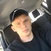 Dmitriy, 27, Rudniy