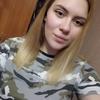 Дана, 16, г.Кемерово