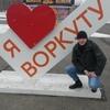 Михаил, 26, г.Воркута