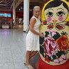 Яна, 45, г.Санкт-Петербург