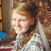 Елена 28 лет (Близнецы) на сайте знакомств Селижарова