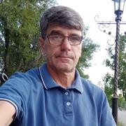 Алекс 54 Невинномысск