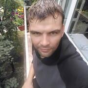 Знакомства иркутск с телефонами 7