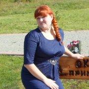 Екатерина, 29, г.Тайга