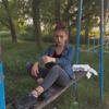 Maria, 18, г.Хмельницкий