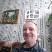 Александр 1971 Год. 49 Санкт-Петербург