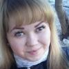 Анна, 23, г.Чебоксары