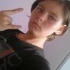 Дарья, 16, г.Геленджик